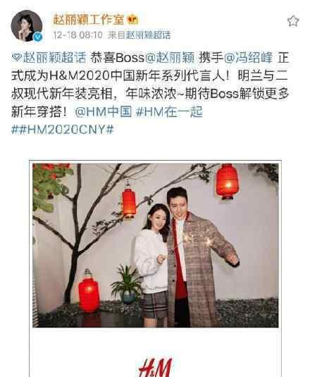 冯绍峰被p成圣诞树什么梗冯绍峰为什么被p成圣诞树