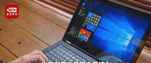 Windows7一个月后停止服务支持  Win7将成回忆了