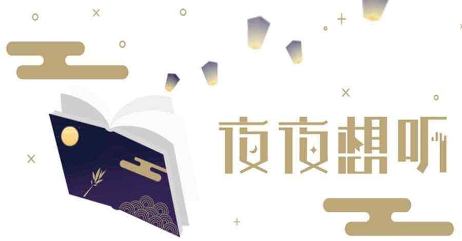 胶皮人蛹案原型故事 胶皮人蛹(上)
