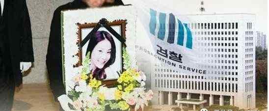 韩国啪啪啪 被迫性交31人 陪睡100次 她自杀第10年 世界仍欠一个真相