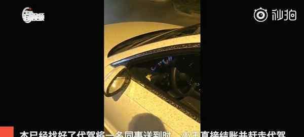 女司机酒驾被查当场脱衣还持刀自残 现场一度十分尴尬