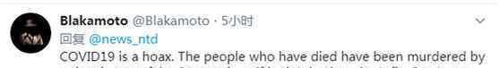 美华裔新冠研究人员刘兵在家中遇害 凶手行凶后就吞枪自杀了?