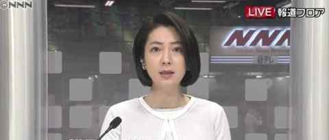 日本多地疑似发生群体感染事件 涉幼儿园、酒吧及展览会等地