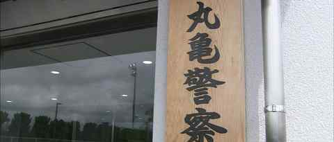 日本香川县虐童案:日本狠父虐待8个月婴儿