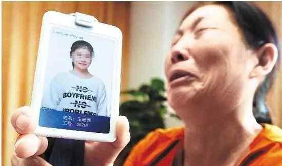 林州三女玩死一男 林州:这个凶手被判死刑!女孩母亲听到判决直接晕过去!