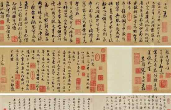赵孟頫书法2.67亿 什么书法?赵孟頫是谁?