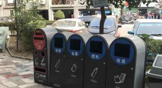 北京垃圾分类新规 具体内容是什么新规几时开始实施