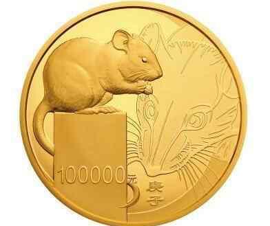 鼠年贺岁金银币 鼠年金银币什么样有什么用