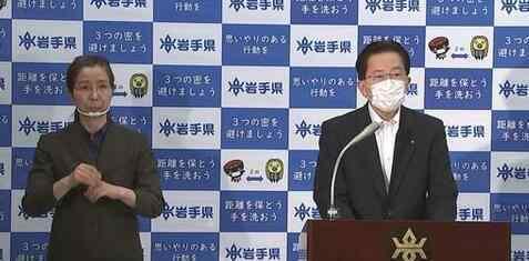 日本最后一个零确诊县失守 日本首次单日新增逾千例确诊病例