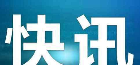 北京新增1例本土确诊病例 目前北京疫情如何