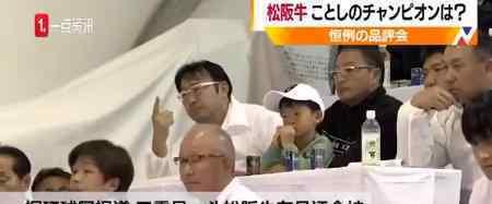 日本1头牛价值168万人民币是什么情况?什么牛可以卖这么贵