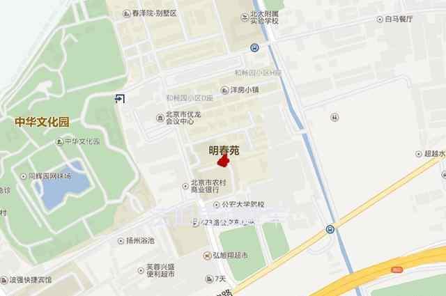 怡龙别墅 北京司法拍卖-优质别墅
