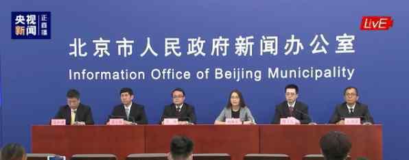 北京中风险地区清零 北京已连续14天无新增确诊本地病例