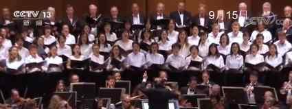 美国合唱团唱中国抗战歌曲 合唱了哪些抗战歌曲