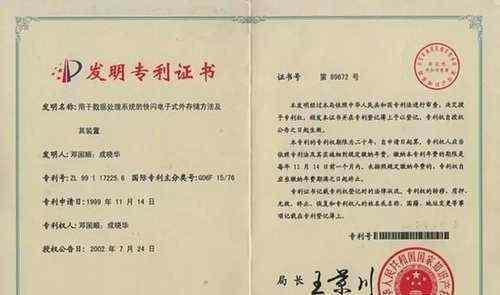 U盘20年专利到期什么情况U盘专利是哪国的详情