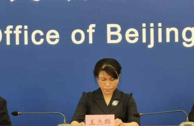 北京电影院7月24日恢复营业 采取网络实名售票