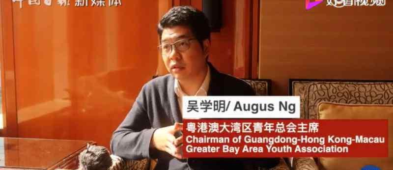 香港青年质问美国为何如此双标 究竟原因是什么