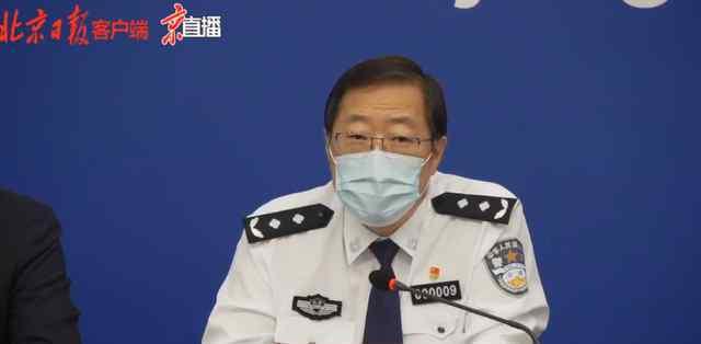 北京9人卖核酸检测名额被查办 严重影响核酸检测正常秩序