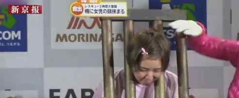 日本女生cos中国女童头卡栏杆 具体什么样