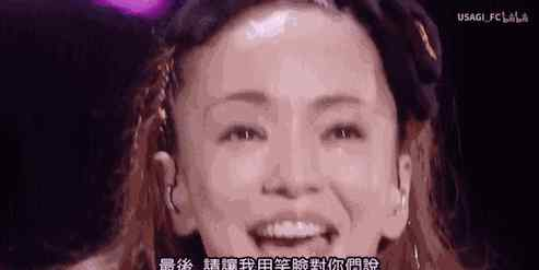 安室奈美惠好听的歌 安室奈美惠:一代歌姬的起浮人生