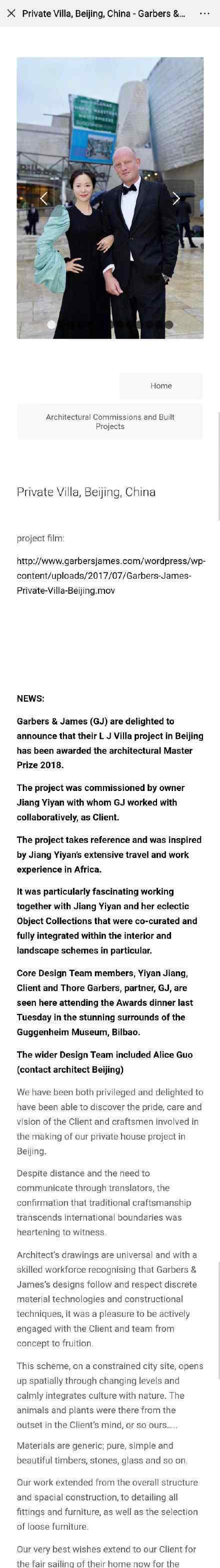 建筑设计工作室回应江一燕获奖 江一燕获奖事件怎么回事