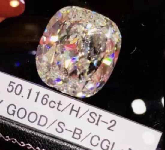 50克拉钻石丢失 价值1300万元在哪丢的什么情况