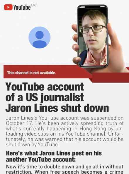 美国小哥YouTube账号被封 被封是什么原因发了什么