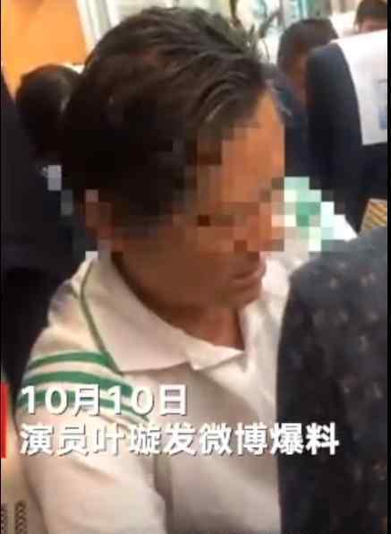 高铁外放男要求叶璇道歉 是怎么回事具体情况