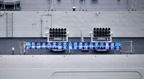 日本网友感谢中国海军是什么情况中国海军干啥了