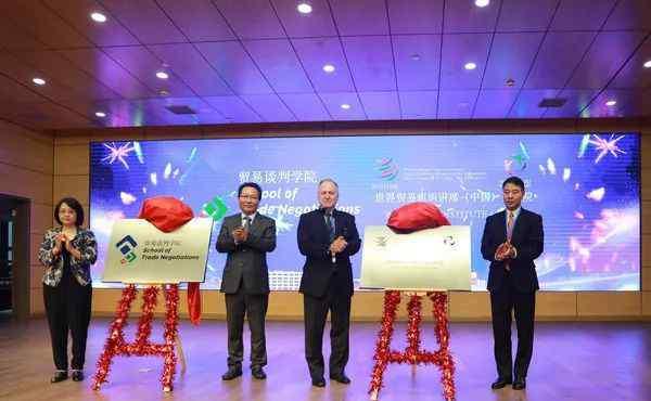 精通学院 中国第一所贸易谈判学院成立:培养精通国际规则的高端人才