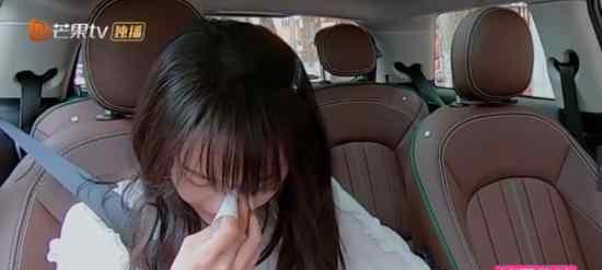 郑爽哭了 为什么哭与张恒聊天不在同一频道