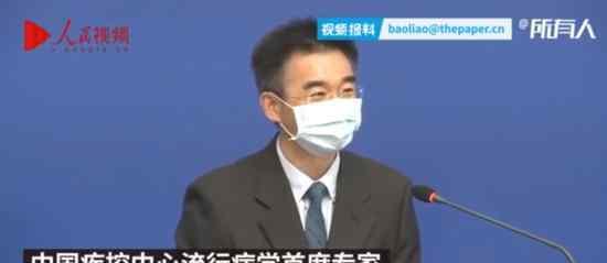 吴尊友称北京疫情已经控制住了 北京目前疫情如何