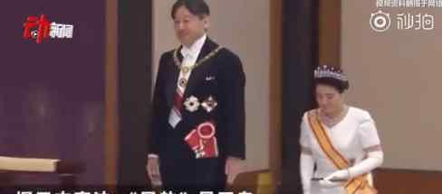 """日本新天皇即位将赦55万犯人 新天皇是谁""""恩赦"""""""