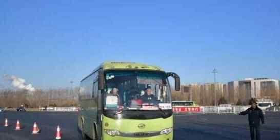北京部分省际客运线路已停运 旅客进站须查验健康码