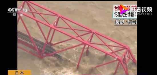 日本台风致33人死 台风过境有多可怕日本灾情详览