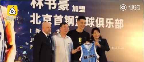 林书豪将加入中国男篮是怎么回事?林书豪说了什么?