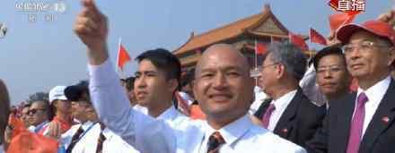 光头刘Sir观看我和我的祖国 具体是什么情况