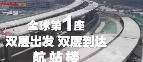 北京大兴机场正式投运?北京大兴机场简介