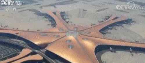 北京大兴机场投运 大兴机场新功能有哪些出行更方便