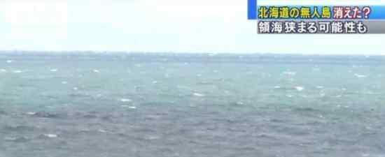日本一小岛消失 哪座小岛?消失原因是什么?