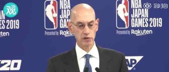 肖华连夜抵达上海是为了什么NBA望与中国和解