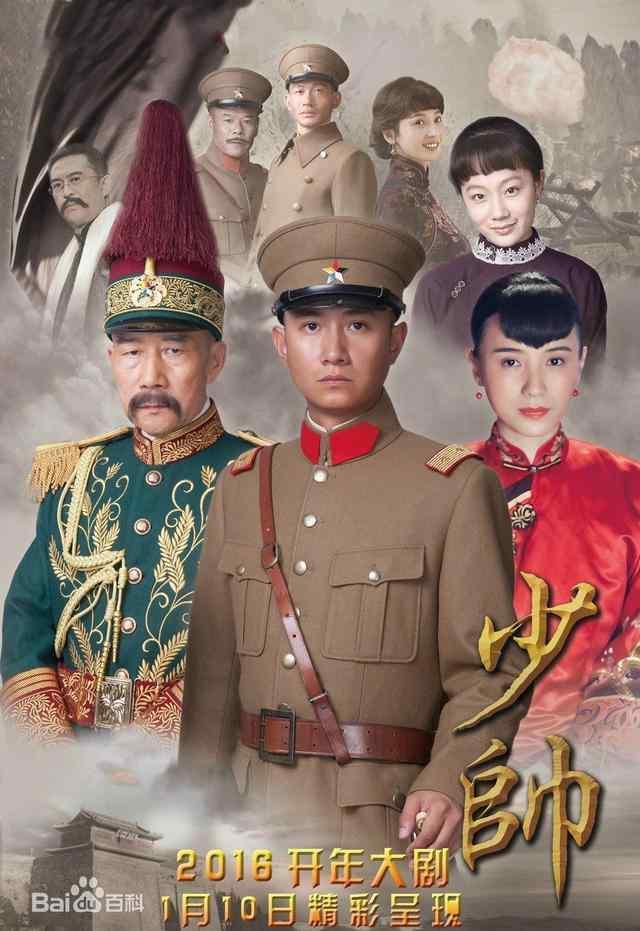 男人的战争电视剧 10部优秀的历史战争题材的电视剧,令人回味无穷!