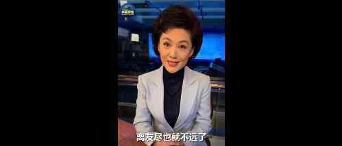 央视主播谈交友之道?央视主播谈中国的交友之道