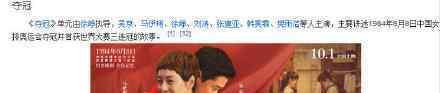 徐峥拍的上海弄堂生活怎样子徐峥拍的上海弄堂生活引热议