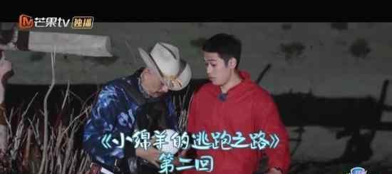 徐锦江骑单车逃跑被发现称:不逃了,我不逃跑了