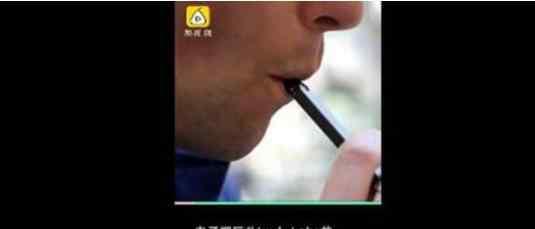美国电子烟巨头Juul CEO辞职 电子烟危害逐渐显露新任CEO怎么说