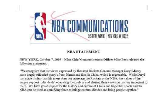 NBA官方声明 说了什么竟没有道歉的字样