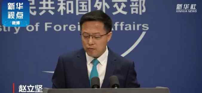 外交部发言人回应美国抗议示威 外交部是怎么回应