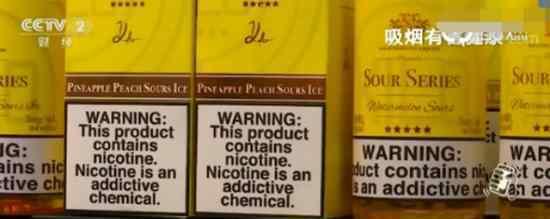 沃尔玛停售电子烟 停售原因是什么?电子烟危害是?