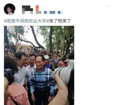袁隆平出席湖南农大开学典礼 袁隆平为何出席典礼